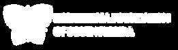 Lymphedema Foundation of South Florida Logo