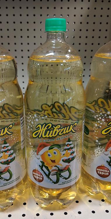 Zhivchik Soft Apple Drink