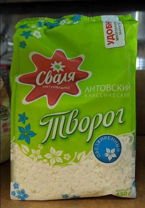 Svalya Farmer Cheese