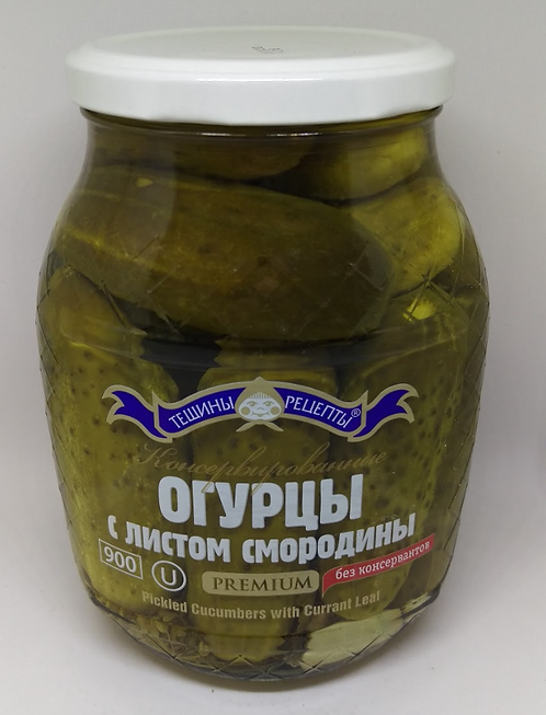 Pickled Cucumbers w/Currant Leaf