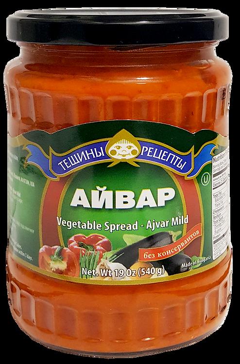 TR Vegetable Spread - Ajvar