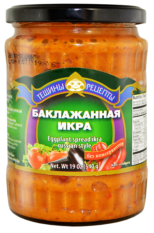 TR Eggplant Spread / Ikra