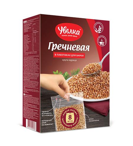 Buckwheat In Bags