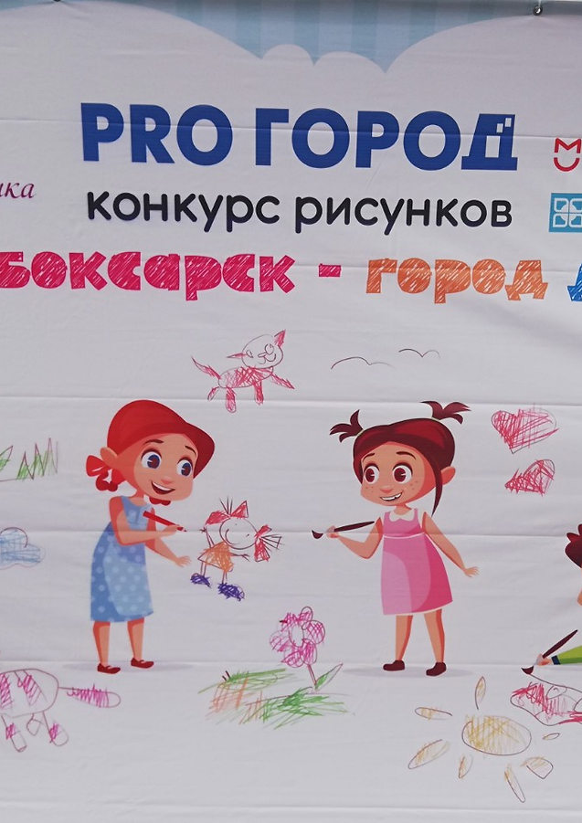 "PRO-город и КСМ ""Ладушка""_5.jpg"