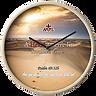 Desert Design Clock wix.png