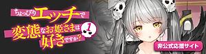 banner_choppiri_2x.png