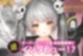 choppiri_interview_2x.png