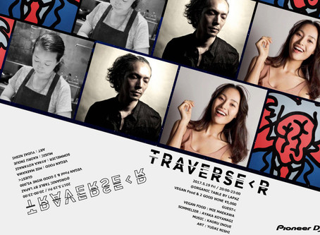 NEW PARTY! TRAVERSE<R