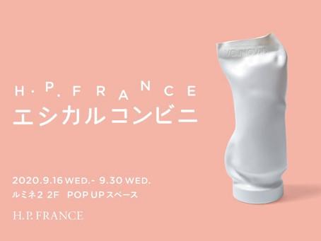 限定POPUP SHOP エシカルコンビニ で 「LOVEG」が発売中!