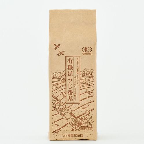 TSUKIGASE ORGANIC TEA【月ヶ瀬健康茶園 有機栽培「ほうじ番茶300g」】