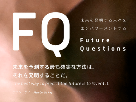 FQ(Future Question)x 文化放送
