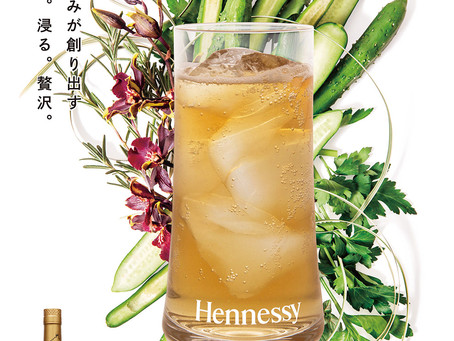 HENNESSY FLAVOR HIGHBALL