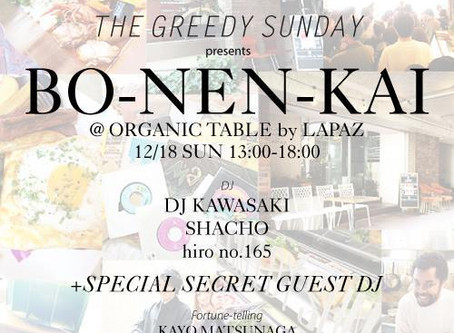 The Greedy Sunday / BO-NEN-KAI SPECIAL!