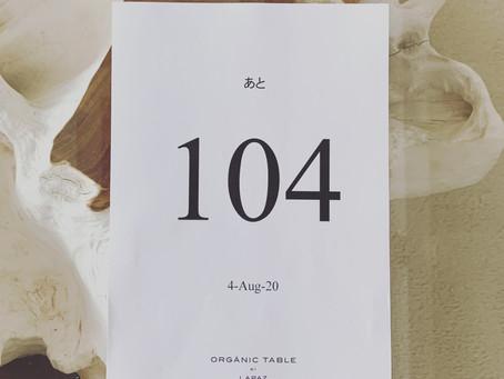 ORGANIC TABLE BY LAPAZから大切なお知らせ