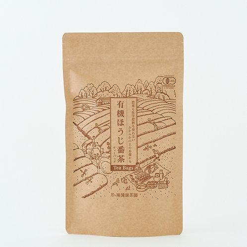 TSUKIGASE ORGANIC TEA【月ヶ瀬健康茶園 有機栽培「ほうじ番茶 ティーバッグ 2g 40袋」