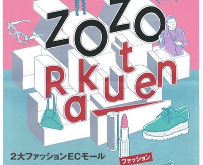 【NEWS】LOVEGがビーガンフードの魅力の発信源!本日発売のWWD JAPAN に掲載されました!