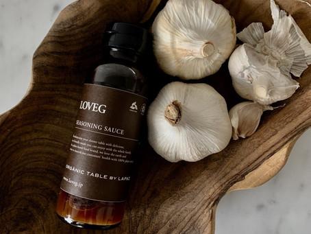 植物性100%の無添加万能調味料。キッチンライフをサポートする大人気LOVEGシーズニングソース。