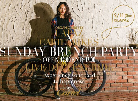 Sunday Brunch Party with CARTEL BIKES