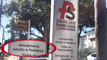 Internauta reclama de falta de atendimento pediátrico na Santa Casa. Até as 23h e só pagando!