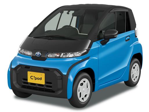 Spesifikasi Toyota C+pod, Mobil Listrik Toyota Rp200 Jutaan di Jepang