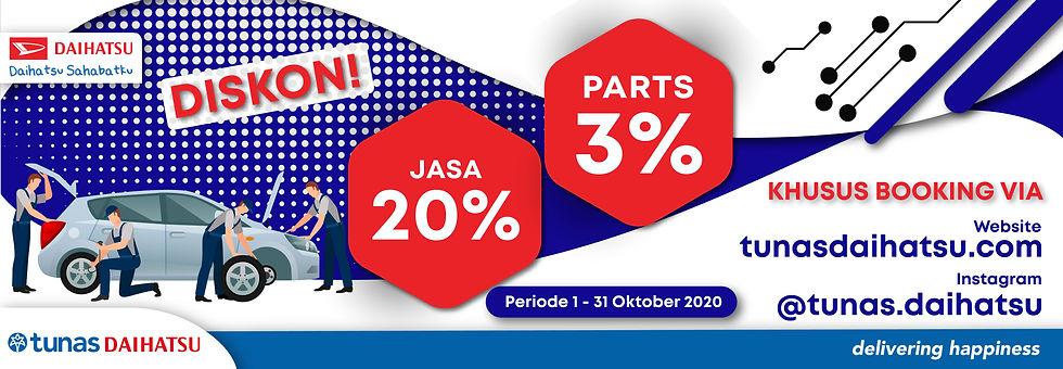 disc parts n jasa web (1).jpg