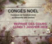 2018_Congés_Noël___Pas_de_cours.png