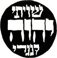 Quomah symbol.png