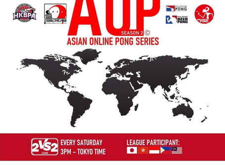 アジア オンライン ビアポン大会 Season 2