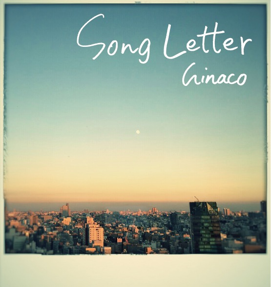 hinaco song letter
