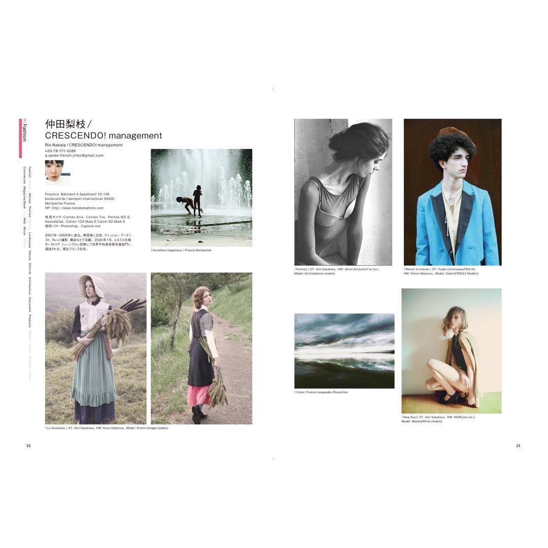 professional photographer magazine 2021