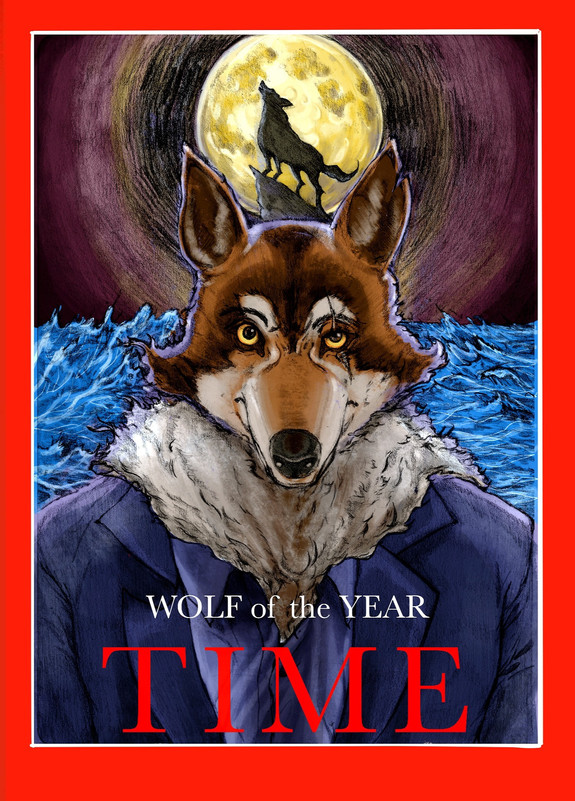 Magazine cover texture of the short film 'A Wolf in Sheep's Clothing
