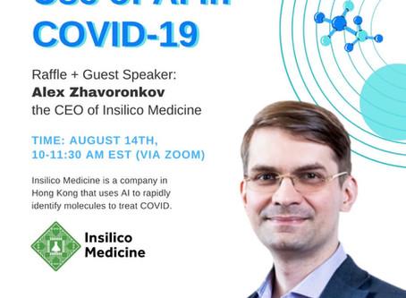 Code A Wish AI 101 Summer 2020 Virtual Conference Invites Insilico Medicine CEO to Speak on COVID-19