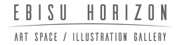 EBISU-Horizon-ロゴ.png