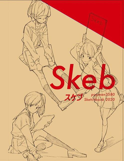 popman3580ラフスケッチ集『Skeb』(B5・48P)
