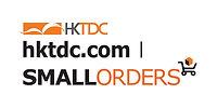 HKTDC small orders.jpg