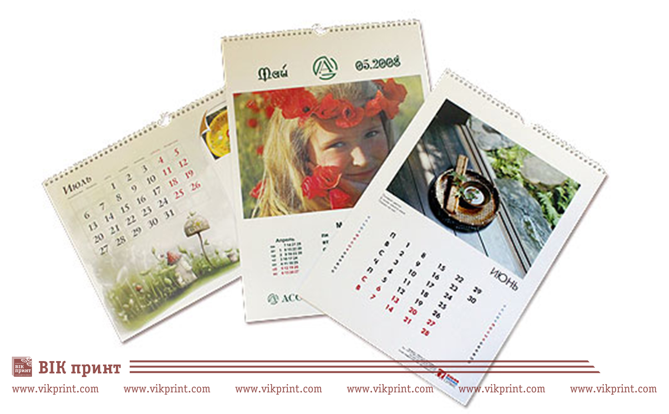 календарь 4