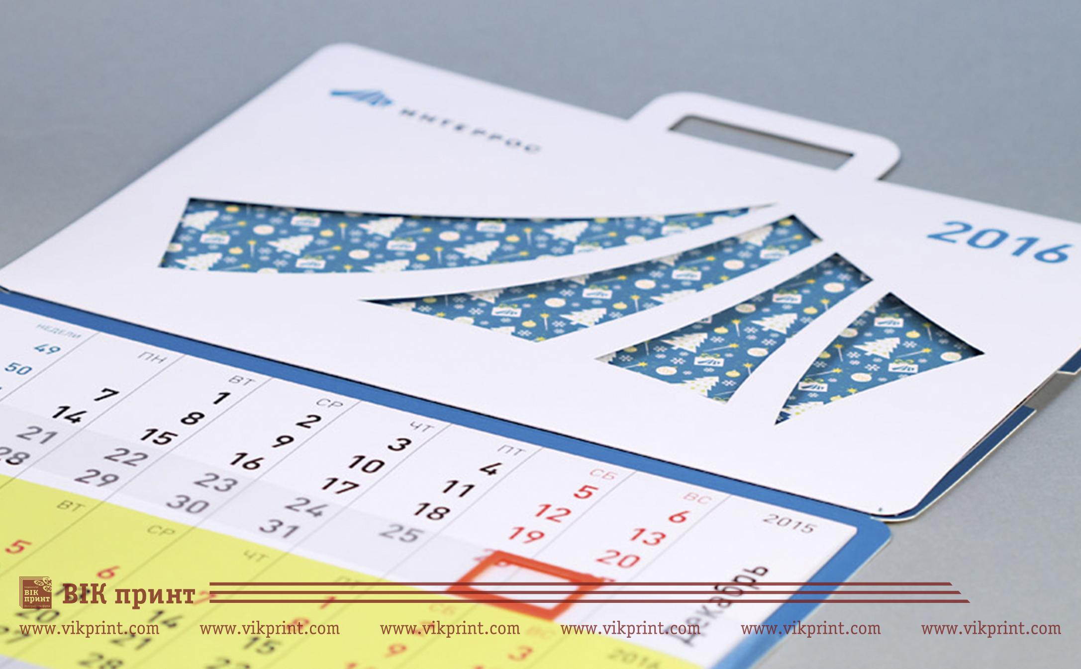 календарь 7