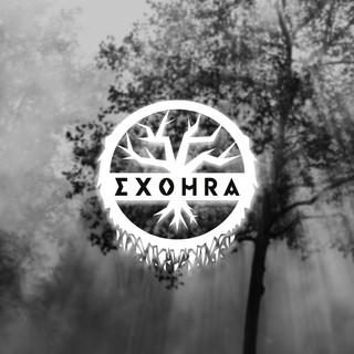 exohra.jpg