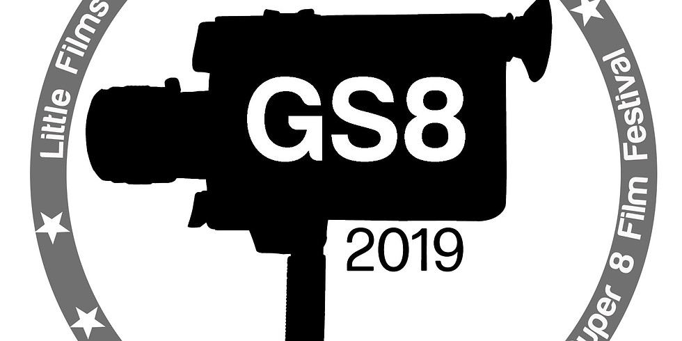 GS8 Film Screening and Celebration at the Seattle Design Center