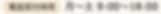 スクリーンショット 2019-03-30 13.51.06.png