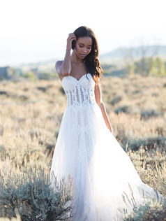 Allure Bridals 9523 Lined
