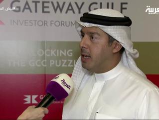 IMF: Bahrain fastest growing among Gulf economies