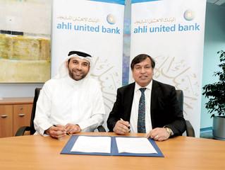 البنك الأهلي المتحد شريكا مؤسسا لـ(خليج البحرين للتكنولوجيا المالية)