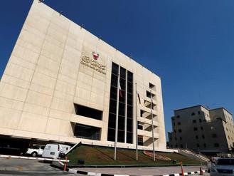 Bahrain launches major FinTech hub