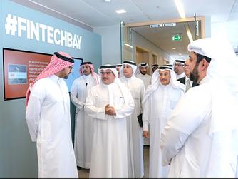 Deputy King tours Bahrain FinTech Bay