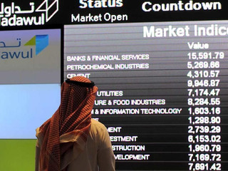 MENA IPO deals more than double to $2.8bn in Q2