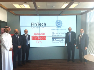 FinTech Consortium and Georgetown university announce strategic partnership for global fintech innov