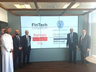 FinTech Consortium ties up with Georgetown University