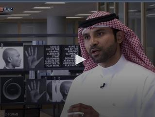 Bahrain FinTech Bay is on Sky News Arabia!