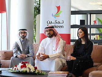 Bahrain FinTech Bay and Tamkeen Launch the Middle East Region's First National FinTech Talent Pr